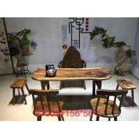 茶友轩B7002#胡桃木组合茶台