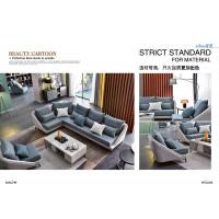 软体沙发厂家,布艺沙发生产厂家,现代时尚休闲沙发,软体沙发品牌招商