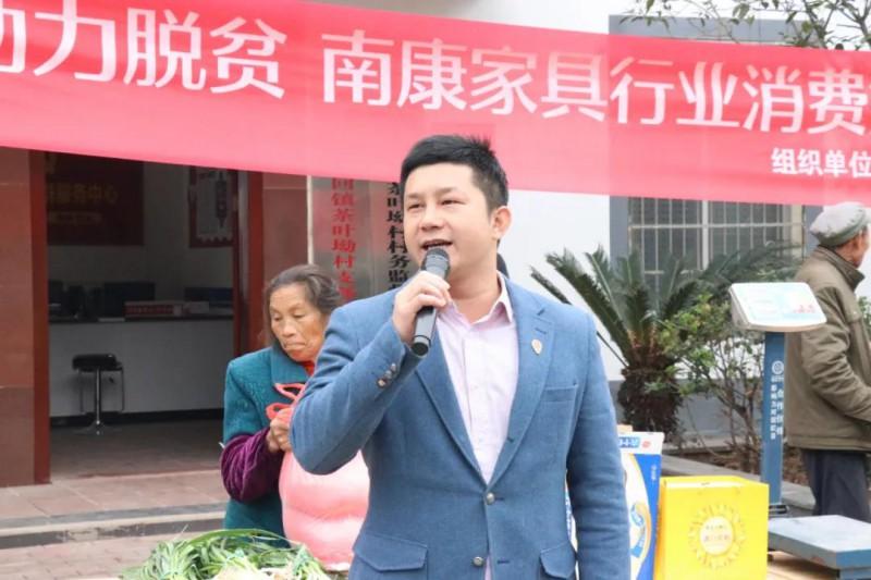 区家具产业促进局副局长刘涛