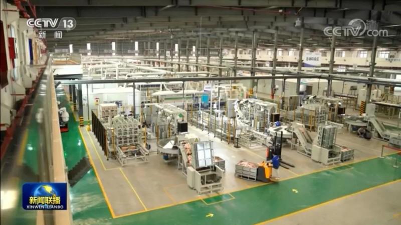 推动产业创新发展2
