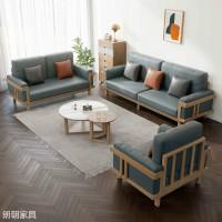 现代极简风格家具,南康北美白蜡木家具厂家,朗朝家具品牌招商,来仪居家具有限公司
