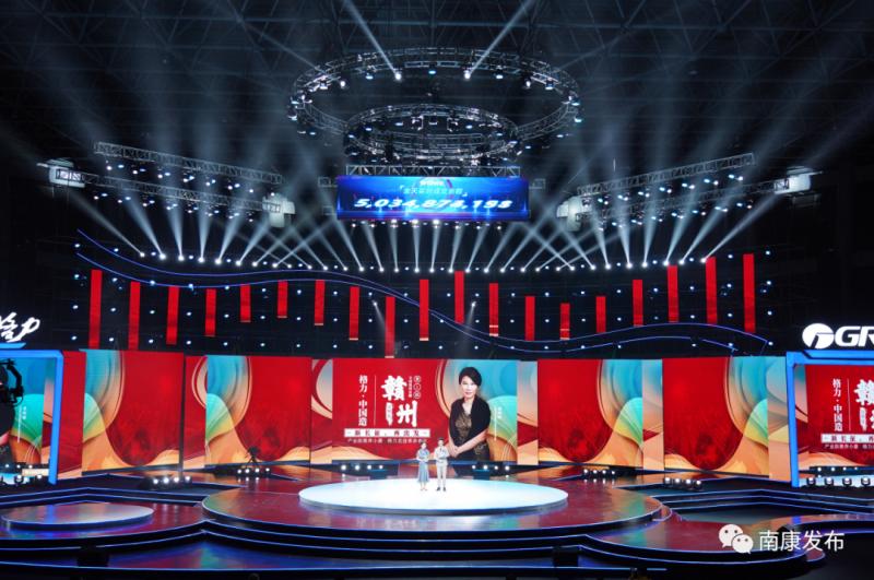2020年7月10日,董明珠南康家居小镇直播成交额50.8亿