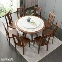 现代风格金丝檀木家具,江西南康实木、岩板餐桌椅厂家,金海全美家具品牌,泓翔家具