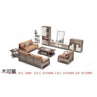 木可馨现代轻奢白蜡木家具,江西南康现代轻奢白蜡木套房家具厂家,木御坊家具有限公司