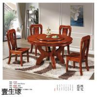 橡木餐桌椅厂家,南康实木餐桌椅厂家,江西餐桌椅生产厂家,壹生缘家具