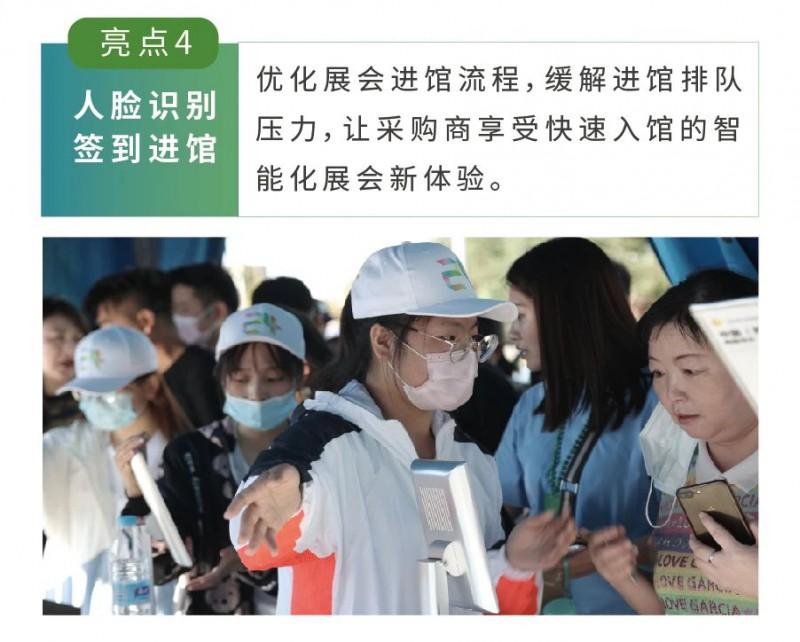 2021年第25届中国(胜芳)全球特色定制家具国际博览会4