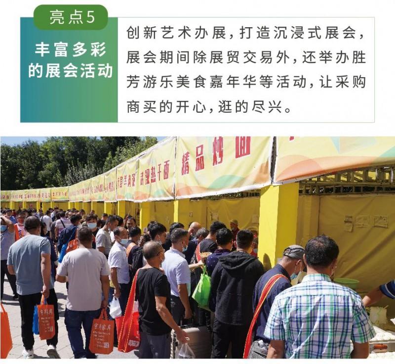 2021年第25届中国(胜芳)全球特色定制家具国际博览会5