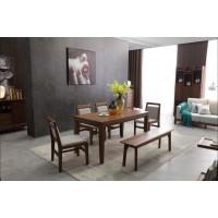 精致林胡桃木餐桌椅3001
