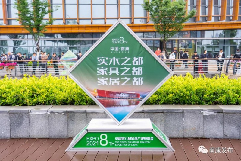 2021年中国(赣州)第八届家具产业博览会