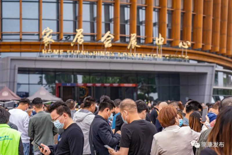 中国家具产业博览会
