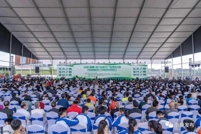 中国(赣州)第八届家具产业博览会