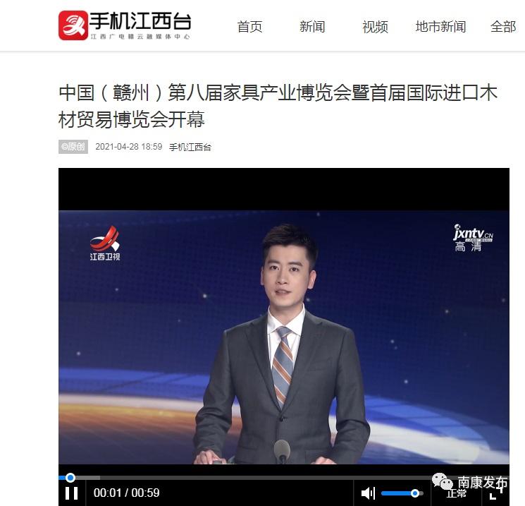 江西广播电视台