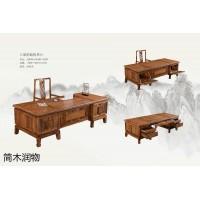 新中式南美胡桃木家具,南康办公家具、茶台茶桌,简木润物家具,百利家具有限公司