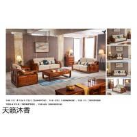 金丝柚木家具,柚·木语意式北欧家具,天籁沐香家具品牌,世纪豪轩家居有限公司