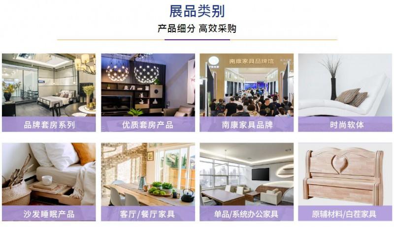 2021年第13届苏州家具展览会2