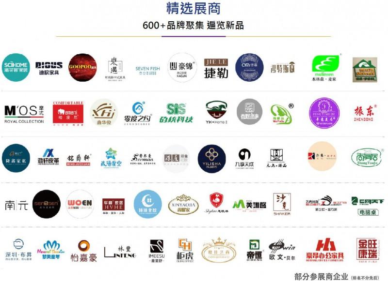 2021年第13届苏州家具展览会4