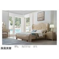 南康美式轻奢实木床,江西美式实木+皮布床厂家,美晨美奢家具品牌,域弘家具有限公司