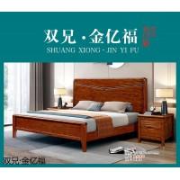 南康实木床厂家,江西胡桃木、橡胶木床生产厂家,双兄·金亿福家具,虔城居家具