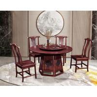振玺家具赤金檀木时尚新中式H998#圆台、H92#餐椅