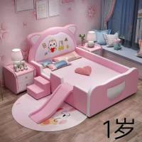 软体儿童家具,江西软包儿童家具定制,赣州市南康区软体儿童家具生产厂家