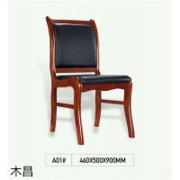 橡木会议椅,南康实木会议椅厂家,江西办公会议椅工程定制,木昌家具有限公司