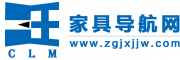 江西南康家具导航网