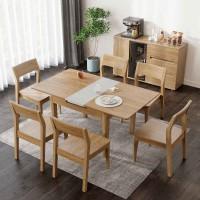 朗朝现代极简白蜡木家具:L291#拉伸方台(原木色)、L292#餐椅(圆脚)、L290#条凳