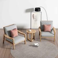 朗朝现代极简白蜡木家具:L2831#休闲椅(原木色)