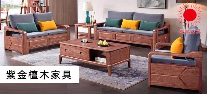 长城·乐满家家具